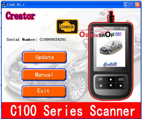 BMW Creator C110+:Where to download software &How to udpate