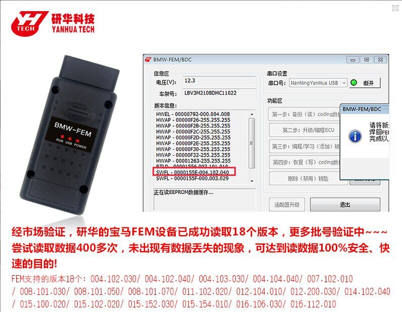 YH BMW FEM key programmer read out 18 versions with success (Feedback)