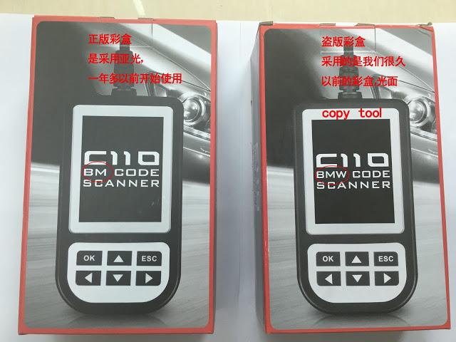 bmw-creator-scanner-original-vs-clone-1