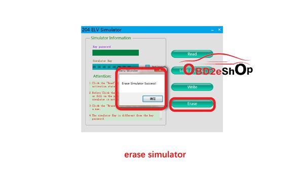 cgdi-mb-replace-elv-simulator-09